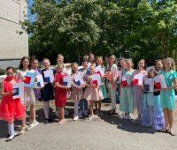 Выпускной день в детской  школе искусств №1 Карасукского района