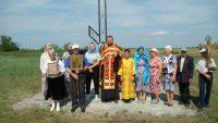 День Крещения  Руси в г. Купино