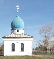 В с. Багане завершен ремонт часовни во имя святого Георгия Победоносца  на кладбище