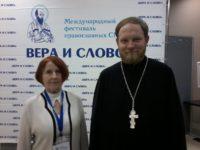 Отдел по взаимоотношениям Церкви и общества