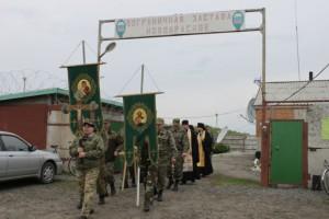 XII крестный ход вдоль государственной границы Российской Федерации прошел по 4 районам Карасукской епархии.