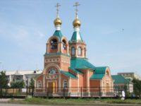 г. Карасук — Храм во имя святого апостола Андрея Первозванного