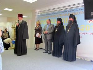 13 октября состоялось открытие III межрегиональной православной выставке ПРАВОСЛАВНАЯ ОСЕНЬ — 2012