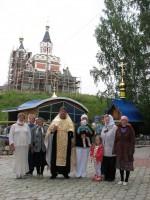 Паломничество на святой источник