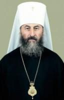 Митрополит Онуфрий: «Мы видим столкновение духовных и политических интересов Запада и Востока»
