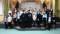 Встреча епископа Филиппа с ордынскими школьниками (видео)