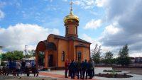 Великое освящение  храма  св. равноапостольного  князя Владимира в г. Карасуке (видео)
