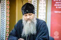 Епископ Филипп поздравил митрополита Хабаровского и Приамурского Артемия с 10-летием его архиерейской хиротонии