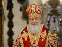 Патриарх Московский и всея Руси Кирилл поздравил епископа Филиппа с Днем Святой Пасхи