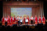 300-летие рабочего поселка  Ордынское (видео)
