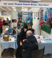 Карасукская епархия принимает  участие во Всероссийской выставке «Покровская осень-2021»