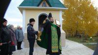 День памяти  преподобного  Сергия в г. Купино