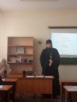 Работа православного психолога с молодежью Доволенского района